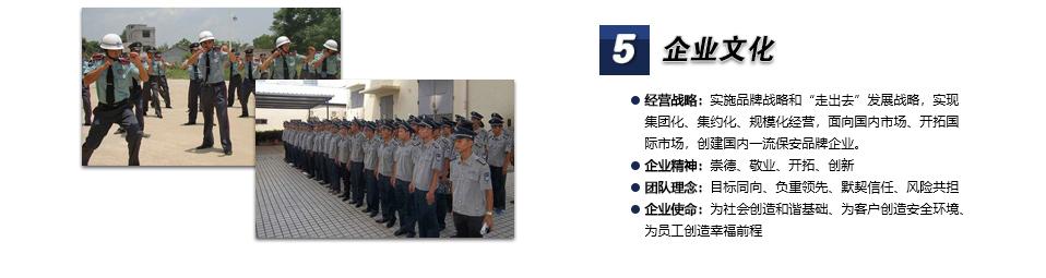 五大特点_05.jpg